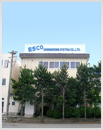 ESCO corporate building